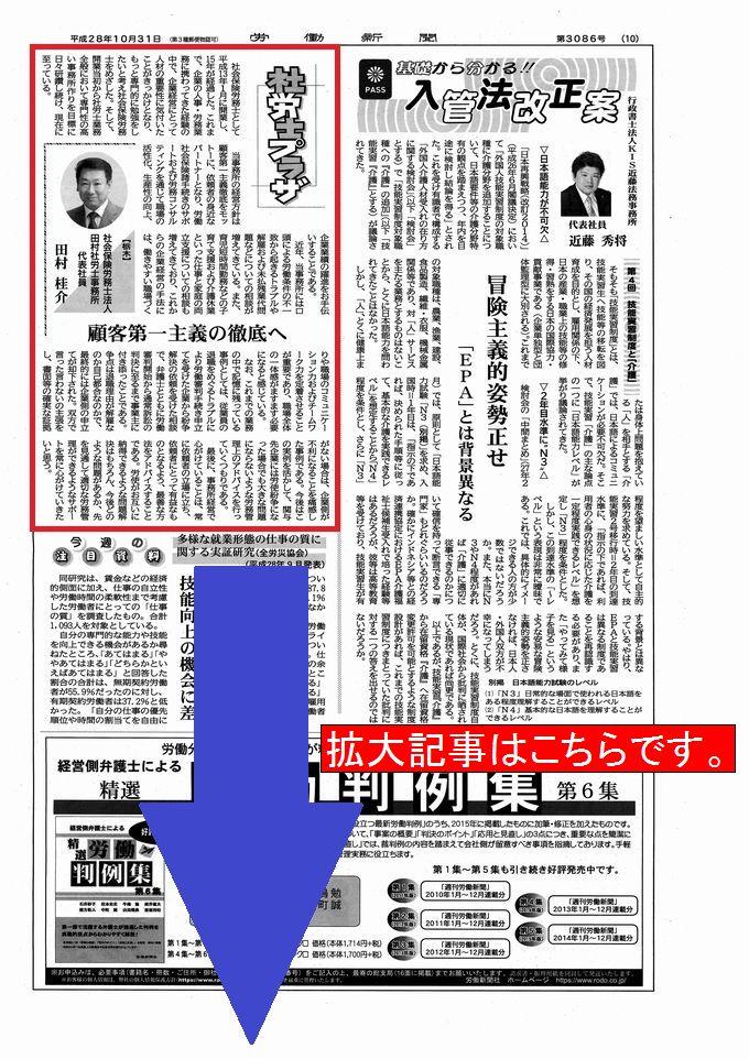1031_news