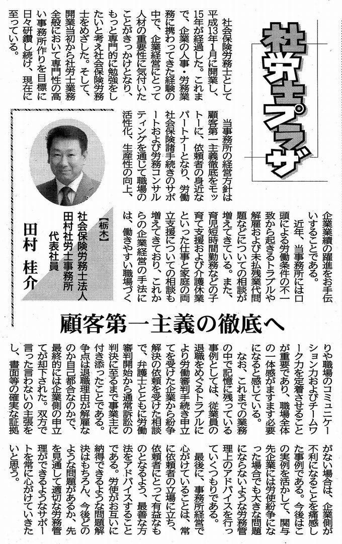 1031_news2